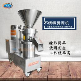 赣云130型骨泥机又名胶体磨研磨机使各种湿物料细粉碎及乳化的效果 产品图片