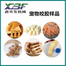 寶雞 寵物咬膠機器設備生產線  寵物休閑食品機器  膨化食品設備