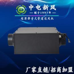 超薄静音管道送风机厂家 静音式管道换气扇供应 管道换气扇批发