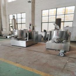 消毒剂原料专用高速混合机 干粉高速搅拌机