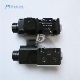 DUPLOMATIC控制閥DS3-RK/11N-D24K1