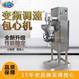 赣云机械变频包心机做包心鱼丸子肉丸的设备撒尿丸子机