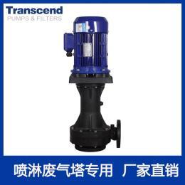 九江废气塔立式泵 创升为您的废气处理保驾护航
