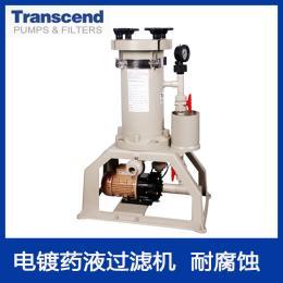 北京防腐蚀过滤机,创升致力提高服务品质