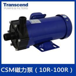 桂林耐腐蚀磁力泵,创升耐腐蚀易维护