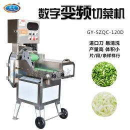 赣云单头数字切菜机中央厨房用数字切菜机