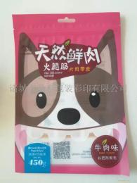 寵物食品包裝袋貓糧狗糧