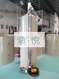 渔悦 工厂化养鱼 工厂化养虾设备 蛋白质分离器