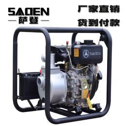薩登柴油清水泵2寸手啟動