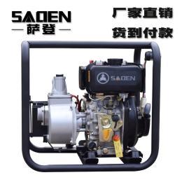 薩登柴油清水泵4寸手啟動