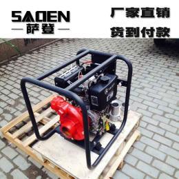 薩登柴油清水泵4寸鐵泵