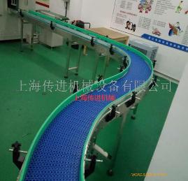 柔性链板输送机供应商,转弯网带输送机