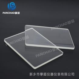 临湘市供应耐酸碱化工硼硅玻璃片
