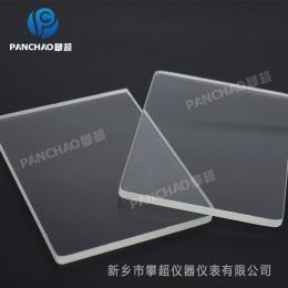 岳阳县供应耐酸碱化工钢化硼硅视镜玻璃