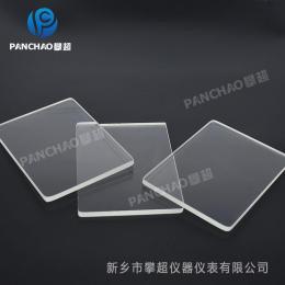 耒阳市供应耐腐蚀锅炉设备硼硅玻璃片