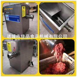 佳品牌 福建肉食冻肉绞肉机