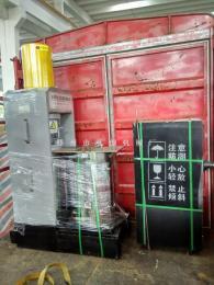 厂家供应新型全自动核桃榨油机