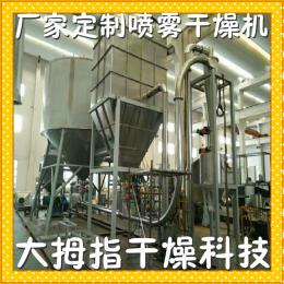 聚合氯化铁专用干燥机|烘干机