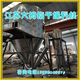 酶制剂专用干燥机