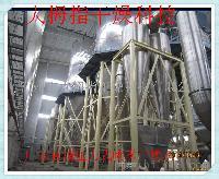 化工廢液離心噴霧干燥機