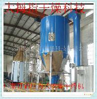 血漿蛋白專用干燥機