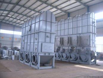 卧式高效沸腾床干燥机(江苏干燥)立式高效沸腾床烘干机