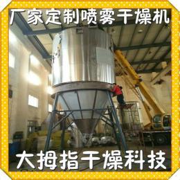 白炭黑粉末专用干燥机