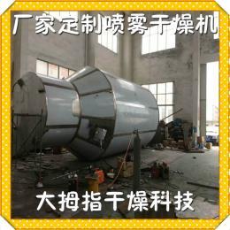 工业废水喷雾烘干机专用干燥机
