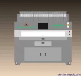 新研發全自動化香精香料智能配方機設備(加工定制)