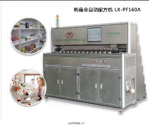 杭州全自動化香精香料智能配方機設備