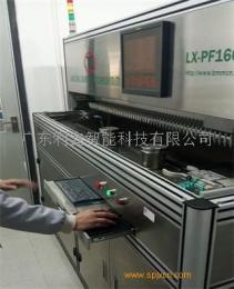 东莞研发香精香料智能配方机设备加工定制