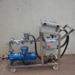 化工液體自動分裝設備二辛脂自動分裝機