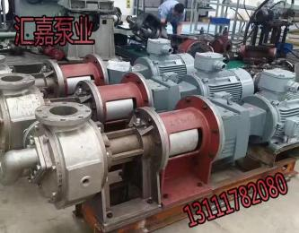 高粘度泵,高粘度转子泵