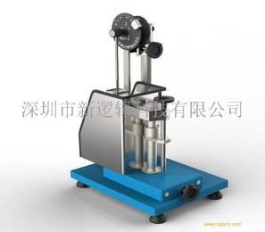 新逻辑玻璃包装予值式摆锤冲击测试仪