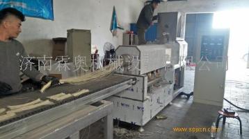 大米生產線設備 大米吸管機械設備 全自動吸管擠出機