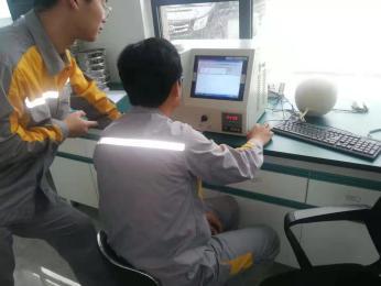 上海气谱厂家销售SP7890B型LNG气化率分析仪