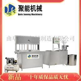 加工豆腐机批发报价 小型全自动豆腐机供应商 聚能豆制品设备厂家