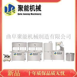 聚能豆制品机械厂家热销 全自动豆腐设备批发价格 电脑数控豆腐机
