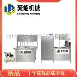 大中小型多功能豆腐机厂家 聚能豆制品机械设备