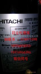 供应东莞日立401DHV-64D2压缩机