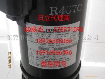 供应东莞日立G404DHD-64D1压缩机