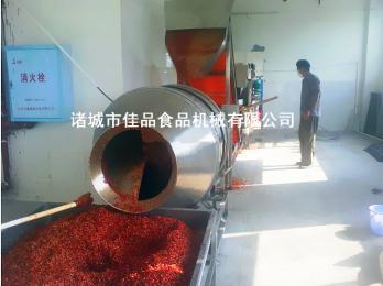 榨菜辣椒搅拌机厂家找诸城佳品
