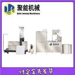 浙江数控全自动豆干机 气缸压力豆干机 天津豆制品设备厂家