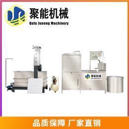 聚能免安装豆腐干机设备 河南全自动豆干机 聚能豆制品环保设备