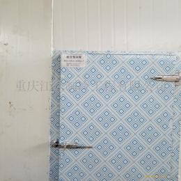 重慶貴州四川恩施垃圾除臭冷庫電子元器件凍庫安裝公司廠家設備造價