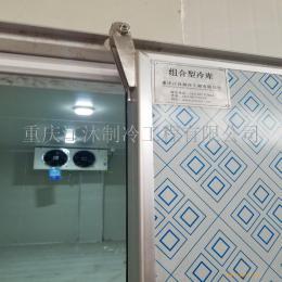 重慶貴州四川恩施餐飲冷庫超市凍庫安裝公司廠家設備造價的拷貝