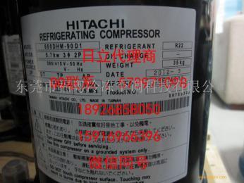 供应东莞日立600DHM-90D1压缩机