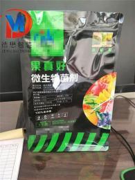 微生物菌剂包装袋A盐山微生物菌包装袋A微物物菌包装袋厂家设计