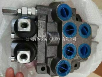 意大利Bondioli&Pavesi液压泵,齿轮泵,换向阀代理