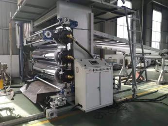 EVA片材挤出机(新型)EVA片材材料设备(品牌)